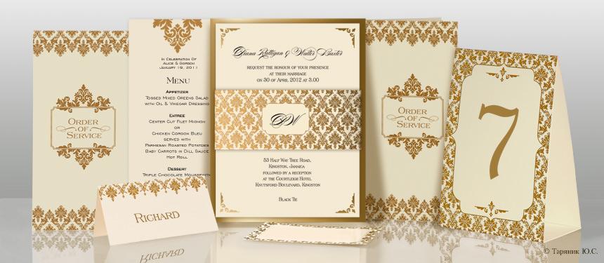 пригласительные на свадьбу в стиле Дамаск