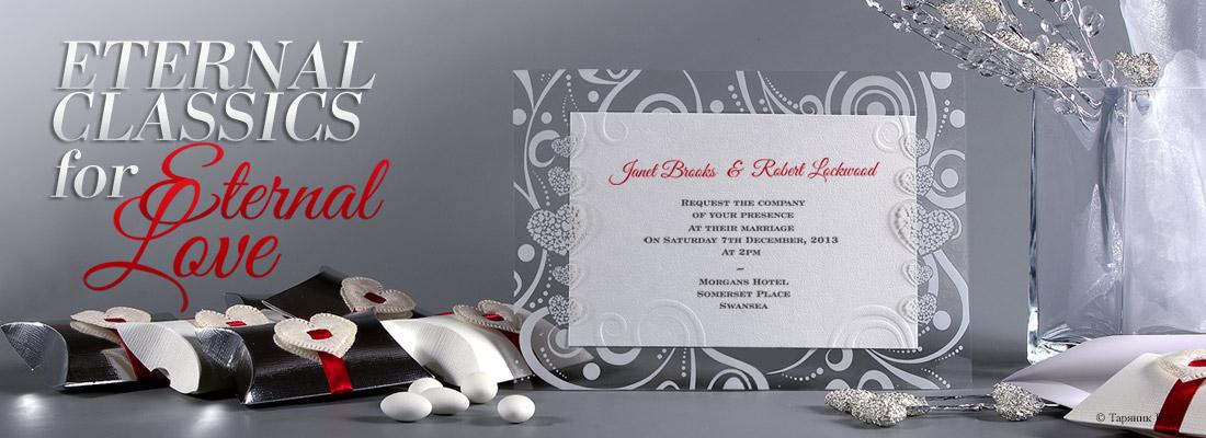 Свадебные пригласительные 1st-Сlass