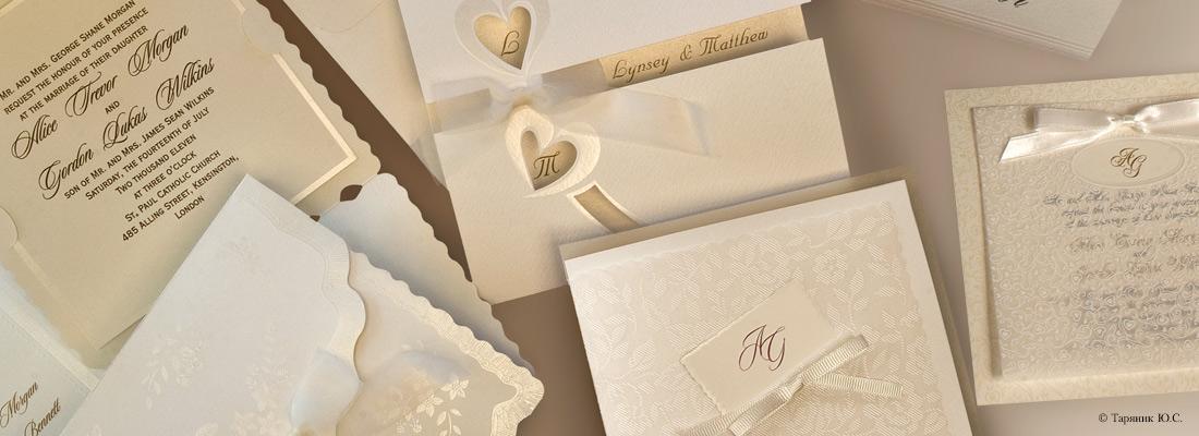 Пригласительные на свадьбу, свадебные приглашения, пригласительные открытки на свадьбу 1st-Сlass